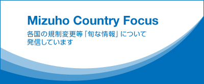 Mizuho Country Flash