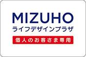MIZUHO ライフデザインプラザ 個人のお客さま専用