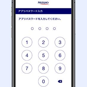 みずほ ダイレクト アプリ