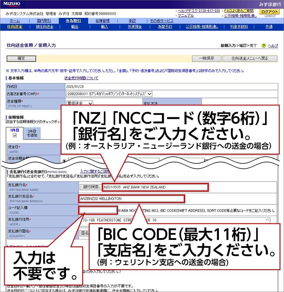 金融 コード 銀行 みずほ みずほ銀行[0001]|支店一覧|金融機関番号・銀行コード検索のギンコード.com