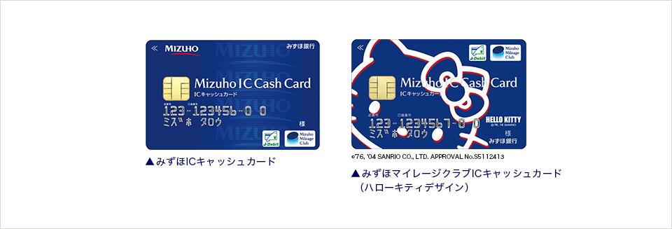 キャッシュカード・通帳について...