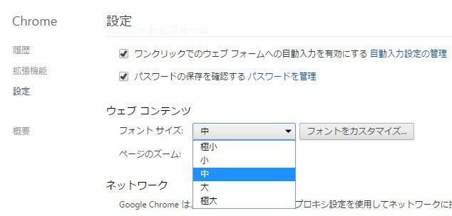 Google Chrome 最新版