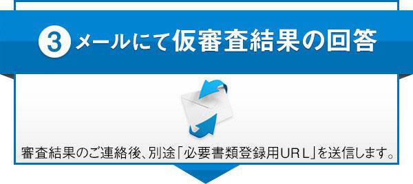 リニューアルによりスマートフォン専用サイトはPCサイトと統合されました。